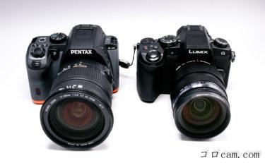 【カメラ選び】一眼レフの時代は終わり?初心者にオススメなのはミラーレスか一眼レフ、どっち