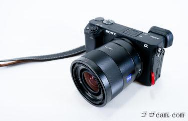 【商品レビュー】SONY Eマウント Sonnar 24mm F1.8 ZA SEL24F18Z ~APS-C用 最強広角単焦点~