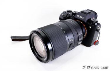 【商品レビュー】SONY Eマウント FE 70-300mm F4.5-5.6 G OSS SEL70300G ~日常で使える望遠ズーム~