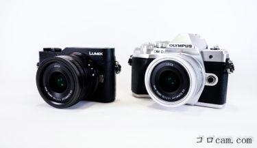 【商品レビュー】Panasonic マイクロフォーサーズ LEICA DG SUMMILUX 15mm F1.7 ~描写で魅せる銘玉~