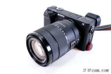 【商品レビュー】SONY Eマウント 18-135mm F3.5-5.6 SEL18135 ~これだけで良いじゃんな断捨離レンズ~