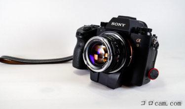 【商品レビュー】COSINA VMマウント Voigtlander NOKTON classic 40mm F1.4 SC ~現代の癖玉代表~