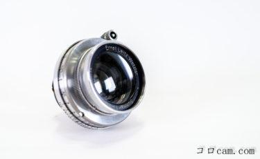 【商品レビュー】オールドレンズ Leitz Summar 50mm F2.0 ~ライカの癖玉ズマール~
