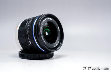 【商品レビュー】マイクロフォーサーズ Olympus M.ZUIKO DIGITAL ED 9-18mm F4.0-5.6 ~ミニマム極めし超広角~