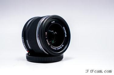 【商品レビュー】マイクロフォーサーズ Olympus M.ZUIKO DIGITAL 25mm F1.8 ~寄れて万能な小型標準レンズ~