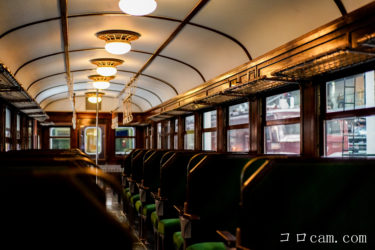 【作例】そうだ、リニア鉄道博物館に行こう! SONY Eマウント SEL28F20 & SEL55F18Z 前編