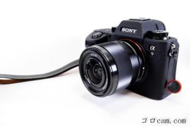 【商品レビュー】SONY Eマウント FE 28mm F2 SEL28F20 ~スマホとは違うのだよ、スマホとは!~