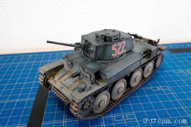 【プラモデル制作】タミヤ ドイツ軽戦車 38(t) E/F型 最終回 クリアカラー塗装&汚し塗装、トップコート、そして完成