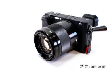 【商品レビュー】SONY Eマウント E 50mm F1.8 OSS SEL50F18~単焦点入門用!?格安の中望遠~