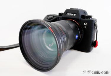 【カメラ保護】レンズプロテクターやフィルターでレンズを傷から守ろう!でも、画質落ちるって本当?